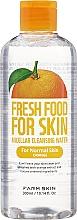 Духи, Парфюмерия, косметика Мицеллярная вода для нормальной кожи - Superfood For Skin Micellar Cleansing Water Orange