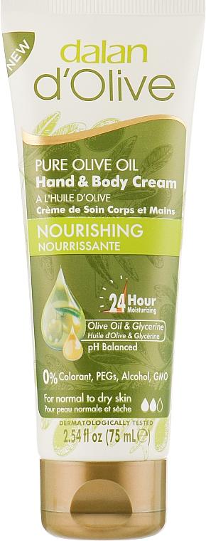 Увлажняющий крем для рук и тела - Dalan D'Olive Moisturizing Hand & Body Cream