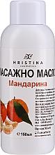 Духи, Парфюмерия, косметика Масло для массажа с мандарином - Hristina Cosmetics Tangerine Massage Oil