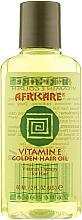 Духи, Парфюмерия, косметика Масло для волос Витамин Е - Cococare Africare Oil