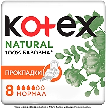 Парфумерія, косметика Гігієнічні прокладки, 8 шт. - Kotex Natural Normal