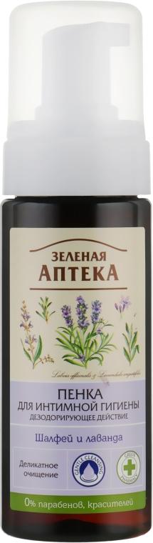 """Пенка для интимной гигиены """"Шалфей и Лаванда"""" - Зеленая Аптека"""
