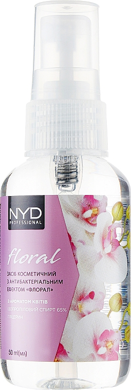 Антисептик с ароматом цветов - NYD Professional Floral