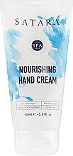 Духи, Парфюмерия, косметика Питательный крем для рук - Satara Dead Sea Nourishing Hand Cream