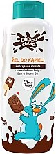 Духи, Парфюмерия, косметика Детский гель для душа с запахом шоколадного мороженого - Chlapu Chlap Bath & Shower Gel