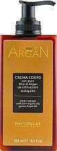 Духи, Парфюмерия, косметика Крем для тела с аргановым маслом - Phytorelax Laboratories Olio Di Argan Body Cream