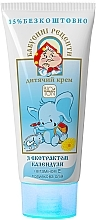 Духи, Парфюмерия, косметика Детский крем с экстрактом календулы и оливковым маслом - Bioton Cosmetics Body Cream