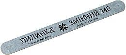 Парфумерія, косметика Сменный прямой наждак тонкий, 240 грит - Пилинка