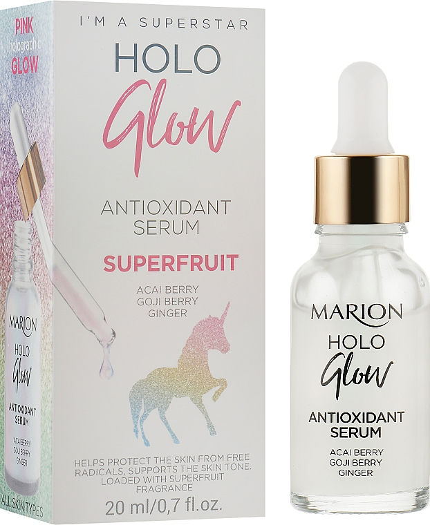 Сыворотка-антиоксидант для лица - Marion Holo Glow Face Serum-Antioxidant