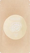 Духи, Парфюмерия, косметика УЦЕНКА Кофейный скраб для тела - BodyBoom Coffe Scrub Shimmer Gold *