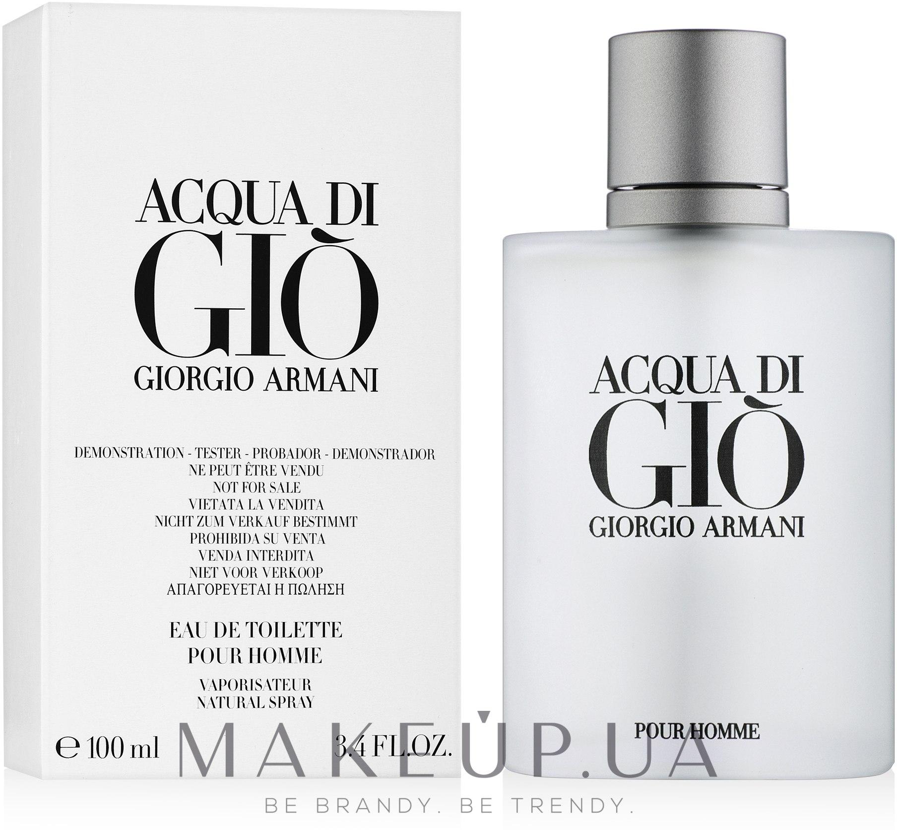 Giorgio Armani Acqua di Gio Pour Homme - Туалетная вода (тестер с  крышечкой) — c827544fe74ca