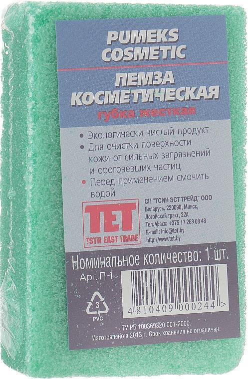 Пемза косметическая для тела, зеленая - TET