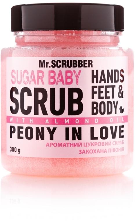 Сахарный скраб для тела - Mr.Scrubber Sugar Baby Peony in Love