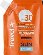 Духи, Парфюмерия, косметика Эмульсия для загара с маслом ши водостойкая - Sun Energy SPF 30