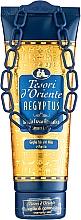 Духи, Парфюмерия, косметика Tesori d`Oriente Aegyptus Shower Cream - Крем для душа