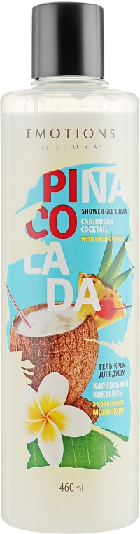 """Гель-крем для душа """"Карибский коктейль"""" - Liora Emotions Pina Colada Shower Gel-Cream"""
