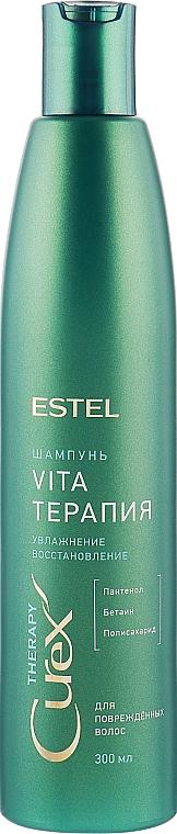 Шампунь для сухих, ослабленных и поврежденных волос - Estel Professional Curex Therapy Shampoo