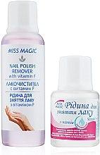 Духи, Парфюмерия, косметика Жидкость для снятия лака с витамином F, розовая - Miss Magic