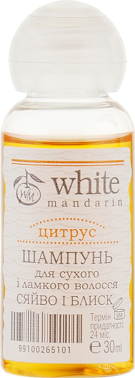 "Шампунь для волос ""Цитрус"" - White Mandarin (пробник)"