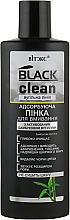 Духи, Парфюмерия, косметика Пенка для умывания адсорбирующая - Витэкс Black Clean