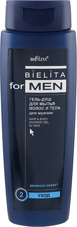 Гель-душ для волос и тела - Bielita For Men