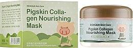 Духи, Парфюмерия, косметика Питательная коллагеновая маска - Bioaqua Pigskin Collagen
