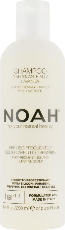 Укрепляющий шампунь с лавандой - Noah