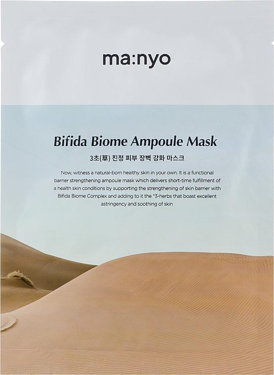 Восстанавливающая маска - Manyo Bifida Biom Ampoule Mask