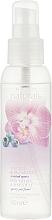 """Духи, Парфюмерия, косметика Лосьон-спрей для тела """"Освежающий с витаминами С и Е. Пленительная орхидея и голубика"""" - Avon Naturals"""