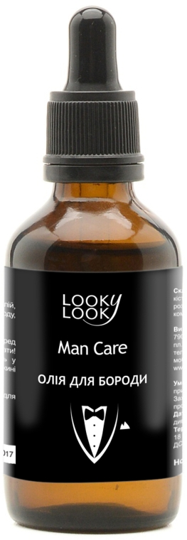 Масло для бороды - Looky Look Man Care