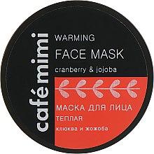"Духи, Парфюмерия, косметика Маска для лица ""Теплая"" - Cafe Mimi Face Mask"