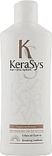 Духи, Парфюмерия, косметика Кондиционер оздоравливающий - KeraSys Hair Clinic Revitalizing