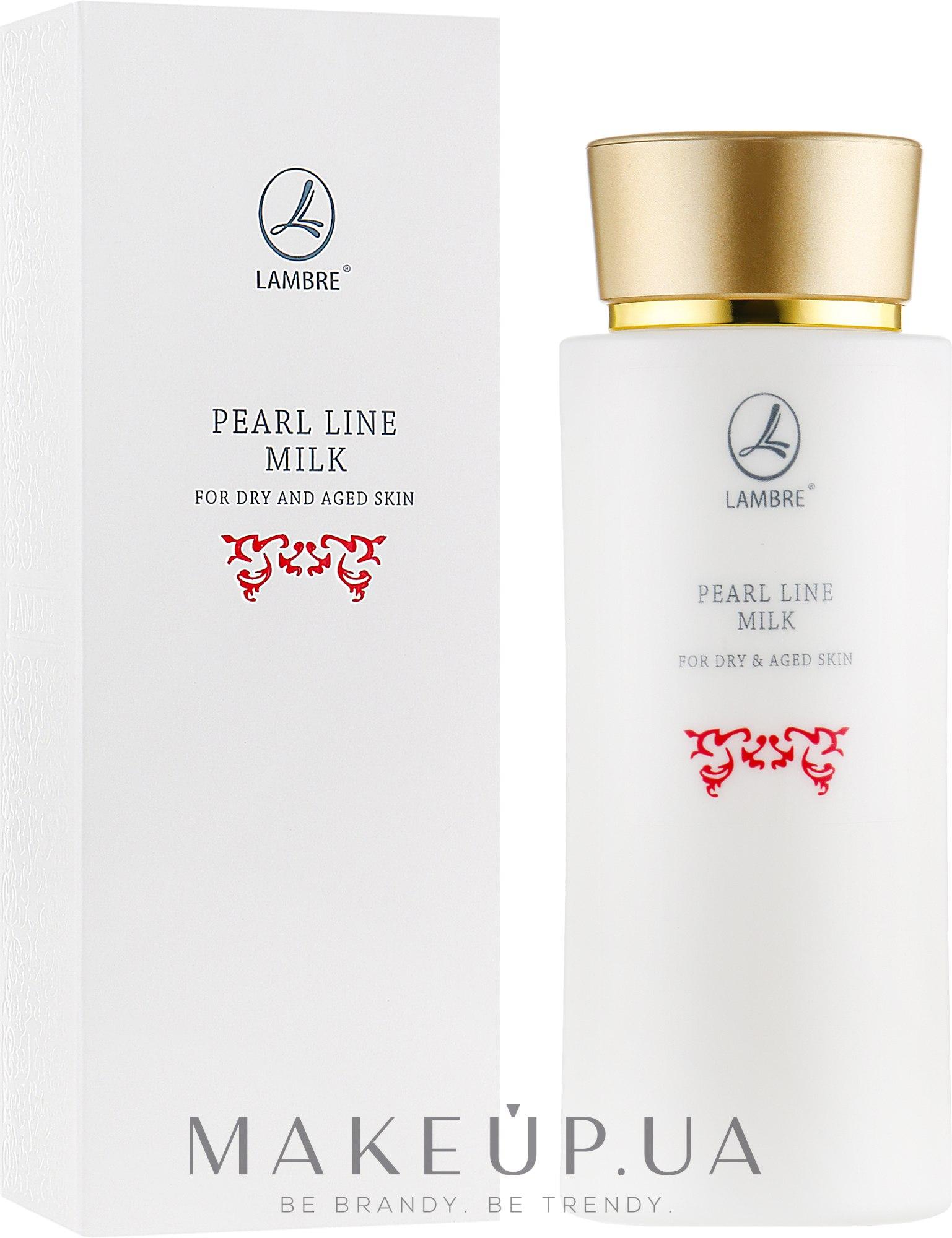 Молочко для любого типа кожи - Lambre Pearl Line Milk — фото 120ml