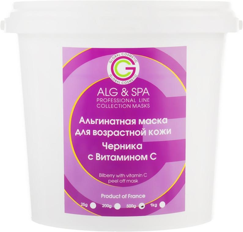 Альгинатная маска для возрастной кожи Черничная с Витамином С - ALG & SPA Professional Line Collection Masks Bilberry With Vitamin C Peel Off Mask