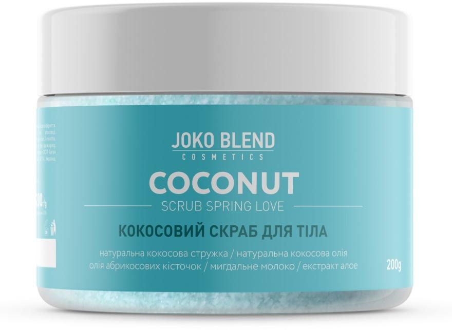 Кокосовый скраб для тела - Joko Blend Spring Love Coconut Scrub