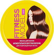 Духи, Парфюмерия, косметика Маска для волос моментальное восстановление - Fito Косметик Fitness Model