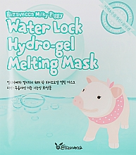 Парфумерія, косметика Маска для обличчя гідрогелева - Elizavecca Face Care Milky Piggy Water Lock Hydrogel Melting Mask