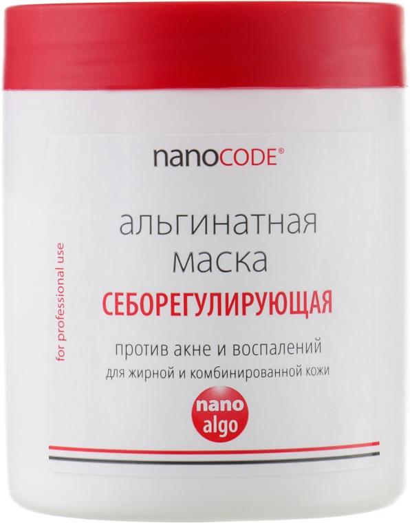 Альгинатная маска себорегулирующая - NanoCode Algo Masque