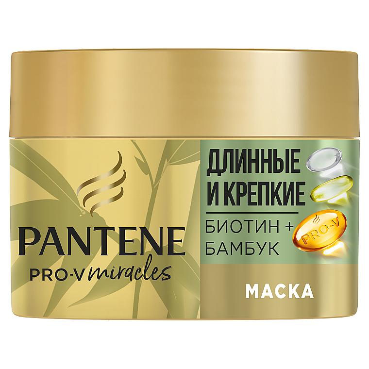 """Маска для волос """"Длинные и крепкие"""" - Pantene Pro-V"""