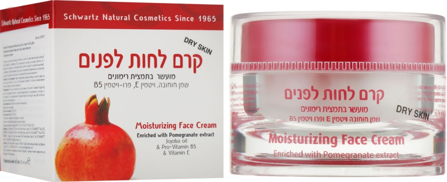 Увлажняющий дневной крем для сухой кожи лица с экстрактом граната - Schwartz Pomegranate Extract Moisturizing Face Cream