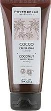 Духи, Парфюмерия, косметика Крем для рук - Phytorelax Laboratories Coconut Hand Cream
