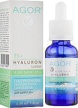 Духи, Парфюмерия, косметика Увлажняющая сыворотка с гиалуроновой кислотой 35+ - Agor Hyaluron Active Serum