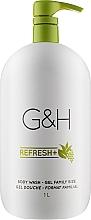 Духи, Парфюмерия, косметика Освежающий гель для душа - Amway G&H Refresh+ Body Wash Gel