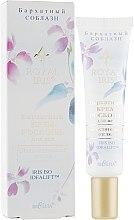 Духи, Парфюмерия, косметика Крем для век «Обольстительный взгляд» - Bielita Royal Iris Cream