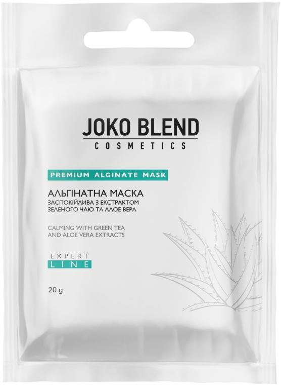 Альгинатная маска успокаивающая с экстрактом зеленого чая и алоэ вера - Joko Blend Premium Alginate Mask