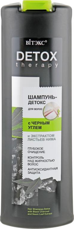 Шампунь-детокс для волос с черным углем - Витэкс Detox Therapy Shampoo