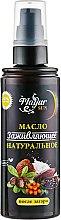 Духи, Парфюмерия, косметика Масло заживляющее натуральное от солнечных ожогов - Mayur Sun Oil