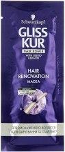 Духи, Парфюмерия, косметика Маска для ослабленных и истощенных после окрашивания и стайлинга волос - Gliss Kur Hair Renovation Mask (пробник)