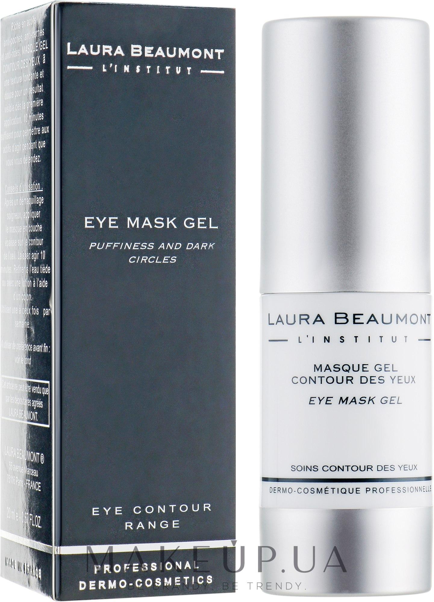 Маска-гель навколо очей «Миттєвий результат» - Laura Beaumont Eye Mask Gel — фото 20ml