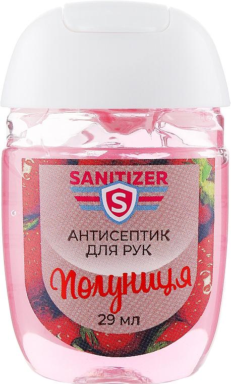 """Антисептик для рук """"Клубника"""" - Sanitizer"""